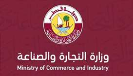 MoCI announces working hours for commercial activities