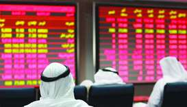 QSE settles lower on foreign and Gulf funds' profit booking pressure