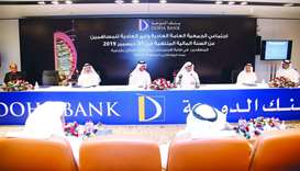 Doha Bank planning to raise capital up to $1bn