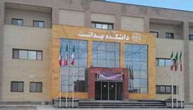 Semnan University of Medical Sciences