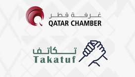 Qatar Chamber launches 'Takatuf' initiative to prevent virus spread