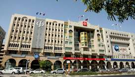 Non-resident deposits in commercial banks post faster expansion: QCB