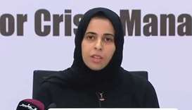 HE Lolwah bint Rashid bin Mohamed AlKhater addressing the press conference.