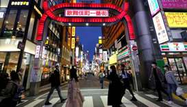 Tokyo records most new virus cases in a day