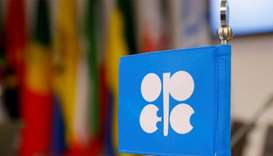 Avoiding hugs, OPEC officials greet with their feet amid virus outbreak