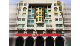 QIIB head office in Doha