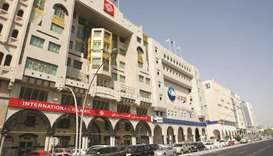 Qatar banks improved their operating efficiency in 2020 through cost control measures such as reduci