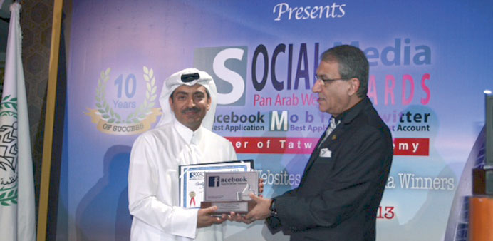 MoI's Facebook page bags regional award