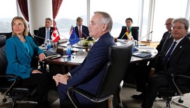 G7 foreign ministers to discuss nuclear, maritime issues