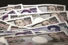 Yen surge turns 105 per dollar into another intervention flashpoint