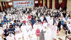 Kuwait oil workers protesting against the proposal to remove some of their benefits