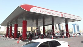 The Doha Petrol Station used to serve an estimated 6,000 vehicles daily.