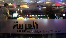 Al Arabiya TV closes Beirut office amid Saudi tensions with Lebanon