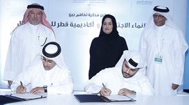 Social Development Centre and QFBA sign agreement