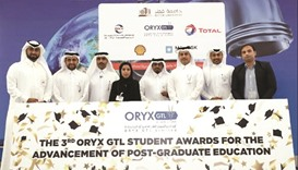 Winners of this year's Oryx GTL Student Awards announced