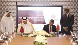 Qatar and Belarus sign pacts to boost ties