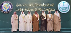 Call for doubling efforts to boost GCC security, stability
