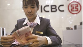 ICBC breaches bad-loan coverage rule