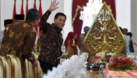 Indonesia house speaker banned from travel