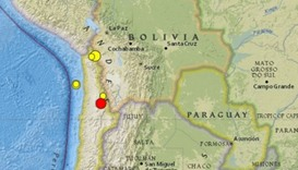 Magnitude 6.1 quake hits northern Chile