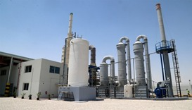 Modern waste treatment plant opened in Mesaieed