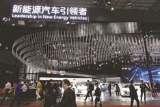 China's looming quota threat charges up electric-car market