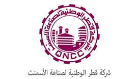 Qatari firm reduces price of cement products