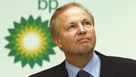 BP to sell $1.7bn stake in China chemical unit