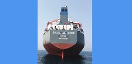 S'hail Shipping and Maritime  Services acquires second ship