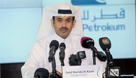 Qatar plans new gas project in North Field