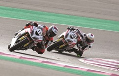 Qatar Superstock, Qatar Touring Car Championship at Losail this weekend