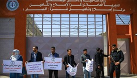 Palestinians demonstrate outside an Interior Ministry building in Gaza City, run by Hamas, as they c