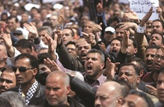 Fresh Gaza protests over civil service pay cuts