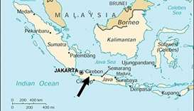 The accident happened in Cirebon, about 220 kilometres east of Jakarta.