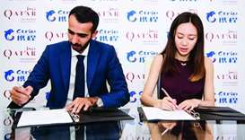 QTA signs pact with China's largest online travel agency