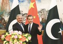 China says ties with Pakistan are secure