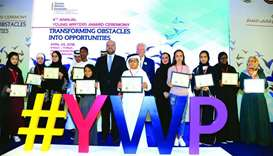 The winners of the competition with the US chargé d'affaires, Ryan Gliha and other dignitaries. PICT
