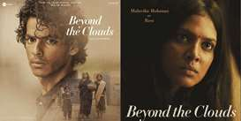 Majid Majidi's Beyond the Clouds floats listlessly