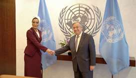 Sheikha Moza with United Nations Secretary-General Antonio Guterres