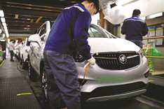 GM, S Korea agree to inject over $4bn into GM Korea