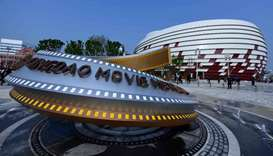 An installation is seen at the Wanda Qingdao Movie Metropolis in Qingdao, China's Shandong province