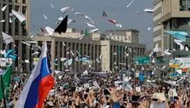Thousands rally in Moscow to send Telegram support