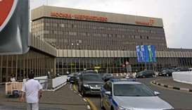 A view of Sheremetyevo airport terminal F in Moscow