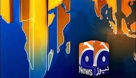 Pakistan's leading news channel says it's been forced off air