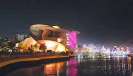 National Museum of Qatar.