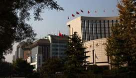 The People's Bank of China headquarters (right) stands in the financial district of Beijing.