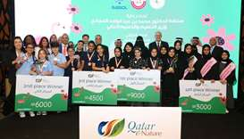 Umm Salama Primary School for Girls wins Qatar e-Nature contest