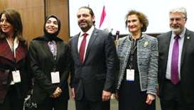 Qatar Chamber board member Ibtihaj al-Ahmadani and other dignitaries during the conference.