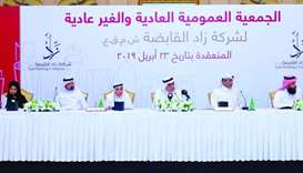 ZAD Holding board member Abdulla Ali al-Ansari presiding over Tuesday's meeting on behalf of chairma