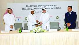 Ali al-Kuwari and Nabeel Ali Bin Ali led the agreement signing for the establishment of a 'digitally